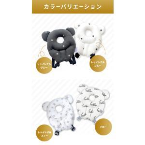 赤ちゃん 転倒防止 リュック まもっくま 転ぶ 頭 ゴッツン防止 Esmeralda(エスメラルダ) 転倒防止クッション 枕 ドーナツ枕 日本製 ベビーピロー ベビー枕|shop-nico2|06