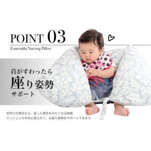 授乳クッション 授乳まくら エスメラルダ 授乳枕 ナーシングピロー 日本製 ベビー寝具 出産準備 枕 新生児 赤ちゃん ベビー用品  妊婦 抱き枕 洗える ベビー枕|shop-nico2|10