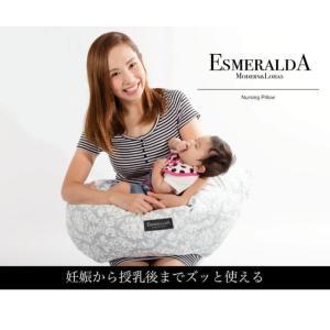 授乳クッション 授乳まくら エスメラルダ 授乳枕 ナーシングピロー 日本製 ベビー寝具 出産準備 枕 新生児 赤ちゃん ベビー用品  妊婦 抱き枕 洗える ベビー枕|shop-nico2|07