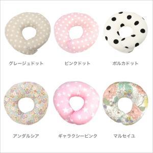 赤ちゃん 枕 ベビー ドーナツ枕 日本製 エス...の詳細画像3