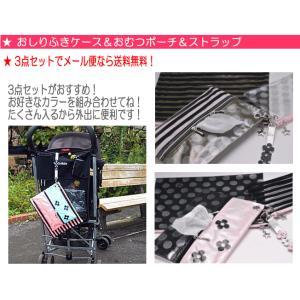 おしりふきケース&おむつポーチ 本革ストラップ 3点セット FLクローバー・グリーンセット/ピンク|shop-nico2|05