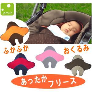 Jamila ジャミラ アフガン 冬 おくるみ 足つき 出産祝い ベビー用品 日本製 赤ちゃん スワドル 足つきアフガン ベビーグッズ フリース|shop-nico2