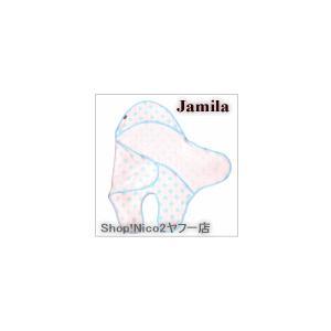 おくるみ UV アフガン/ジャミラ ピンク×ブルー|shop-nico2