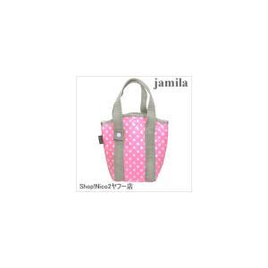 ボトルカバー マグバッグ/ジャミラ ピンク shop-nico2