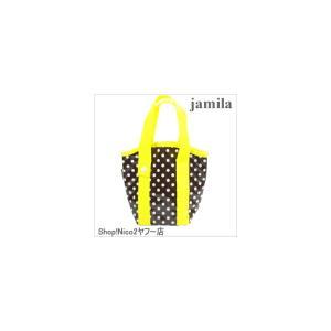 ボトルカバー マグバッグ/ジャミラ ブラウン|shop-nico2