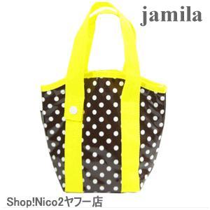 ボトルカバー マグバッグ/ジャミラ ブラウン|shop-nico2|02