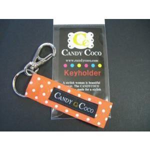 おしゃれキーホルダー【CANDYCOCOキャンディココ・オレンジパンチ】アクセサリーに!|shop-nico2
