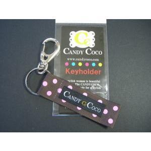 キーホルダー ブランド レディース チョコレートピンクドット|shop-nico2
