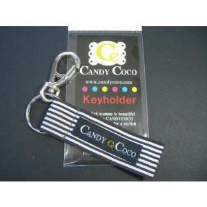おしゃれキーホルダー【CANDYCOCOキャンディココ・チョコストライプ】アクセサリーに!|shop-nico2