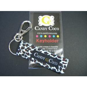 キーホルダー メンズ 車 レパード shop-nico2