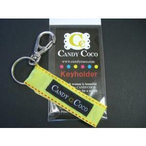 おしゃれキーホルダー【CANDYCOCOキャンディココ・マスクメロンアイランド】アクセサリーに!|shop-nico2