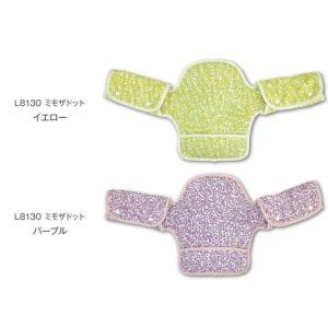 抱っこひも よだれカバー 首かっくん防止ヘッドサポート【バディバディ】日本製 よだれパッド ダブルガーゼ スナップボタン だっこひも用 ヘッドサポート shop-nico2 04