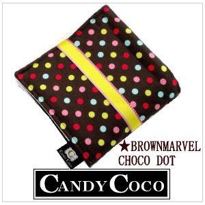 おむつ替えシート おむつ替えマット ブラウンマーブルチョコドット|shop-nico2