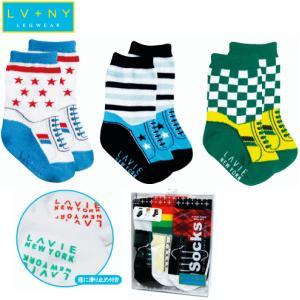 靴下 ベビーソックス 3足入り 男の子 新生児 0-12ヶ月 ラヴィニューヨーク スニーカーセット|shop-nico2