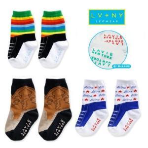 靴下 ベビーソックス 3足入り 男の子 新生児 0-12ヶ月 ラヴィニューヨーク カジュアルミックスセット|shop-nico2