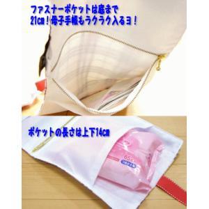 おむつポーチ 人気 ブランド いちごみるくストライプ|shop-nico2|03
