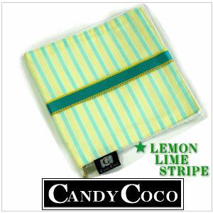 おむつポーチ 人気 ブランド レモンライムストライプ|shop-nico2