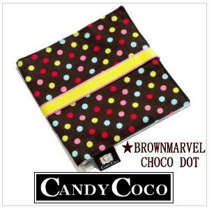 おむつポーチ 人気 ブラウンマーブルチョコドット|shop-nico2