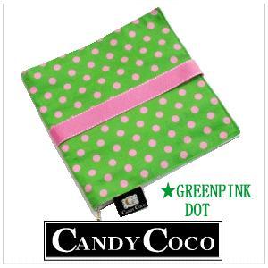 おむつポーチ 人気 グリーンピンクドット|shop-nico2