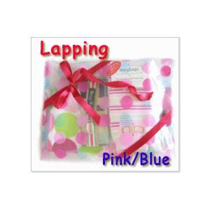 おむつマットなどかさばる商品をラッピングビニールタイプ(大)でかわいく包んでプレゼントに shop-nico2