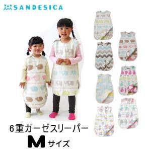 6重ガーゼスリーパー 日本製 サンデシカ Mサイズ着丈58×身幅35cm ベビー シング ねんね スリーパー|shop-nico2