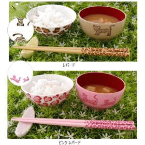 食器セット 茶碗 お椀 箸 アニマル 食器 3点セット 子供 おしゃれ ANIMALIFE(アニマライフ) ジラフ レパード カウ ピンクレパード ゼブラ|shop-nico2|06
