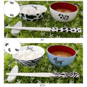 食器セット 茶碗 お椀 箸 アニマル 食器 3点セット 子供 おしゃれ ANIMALIFE(アニマライフ) ジラフ レパード カウ ピンクレパード ゼブラ|shop-nico2|07