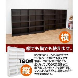 【収納力に自信有!】収納家具 ロング本棚 CHB-120 (60・90cm幅もあります!)|shop-phoenix|05