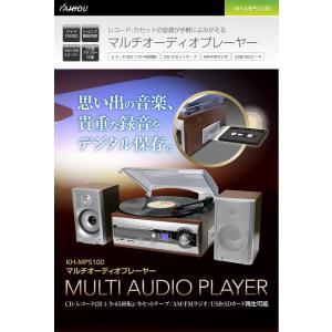 レコード・カセット・CD・カセット・ラジオ・USB・SD あらゆる音源をカバー  マルチレコードコンポ|shop-phoenix
