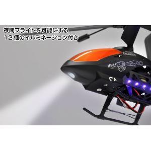 村田製作所ジャイロ搭載カメラ付78cmRCヘリ空撮ができるカメラ付きヘリコプター! shop-phoenix 02