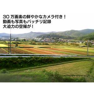村田製作所ジャイロ搭載カメラ付78cmRCヘリ空撮ができるカメラ付きヘリコプター! shop-phoenix 03