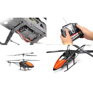 村田製作所ジャイロ搭載カメラ付78cmRCヘリ空撮ができるカメラ付きヘリコプター! shop-phoenix 04