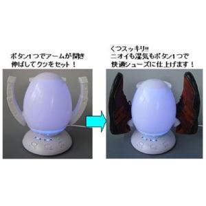 くつの除菌・消臭 乾燥機【シュー ピュア】 9817 shop-phoenix