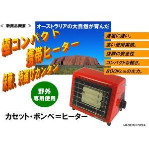 2011新モデル ガスピア ガスヒーター PGH−1000 コンパクトカセットガスストーブ GASPIA|shop-phoenix