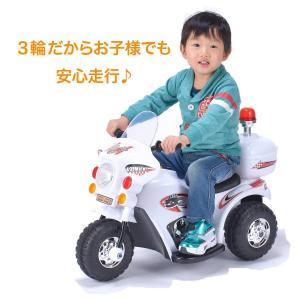 限定白!スポーティでかっこいいバイクをリアルに再現した電動乗用バイク!3輪だからお子様でも安定走行が可能!|shop-phoenix
