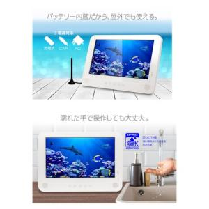 映りが違う!最新高性能チューナー搭載 フルセグ13型 防水ポータブル液晶テレビ!海に釣りにアウトドアでフルセグTV&DVD新型|shop-phoenix|02