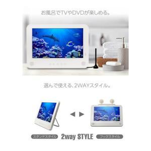 映りが違う!最新高性能チューナー搭載 フルセグ13型 防水ポータブル液晶テレビ!海に釣りにアウトドアでフルセグTV&DVD新型|shop-phoenix|03