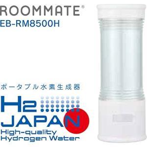 今話題の水素水、ポータブル水素生成器で何処でも簡単に水素水が飲めます!|shop-phoenix