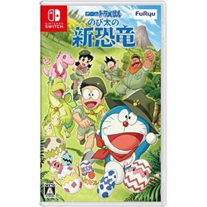 ゲーム ドラえもん のび太の新恐竜 -Switch