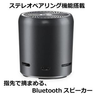Bluetooth スピーカー EWA A107S ステレオペアリング microSDカード 対応 小型 ブラック シルバー|shop-r