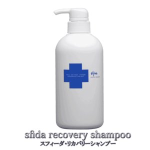 sfida recovery shampoo(スフィーダ・リ...