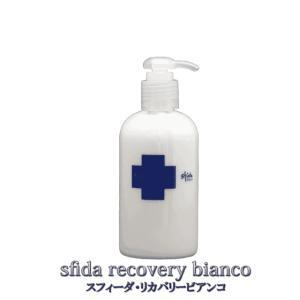 sfida recovery bianco(スフィーダ・リカバリービアンコ)|shop-rin