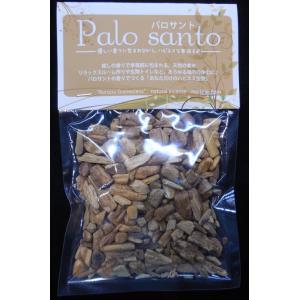 パロサント(香木)|shop-sah