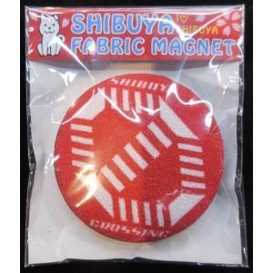 シブヤエンゼルハート オリジナルマグネット (シブヤ スクランブル)|shop-sah