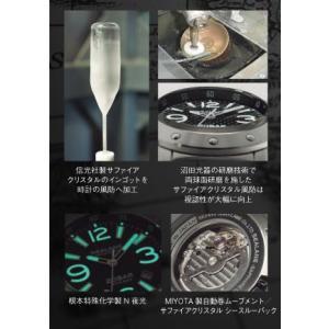 SEJ010-MBK|shop-sah|02