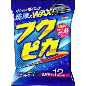 「商品情報」●水を使わず拭くだけで洗車&ワックス。●キズつき防止特殊3層ウエットシートを採用。●お得...