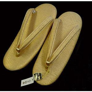 二十四金 草履 Lサイズ  キンワシ印  金鷲本舗   最高級創作逸品 新品 shop-sakae