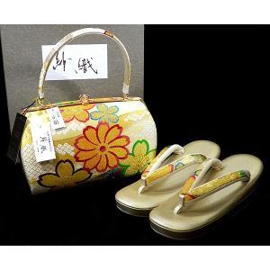 沙織  振袖・訪問着用 草履バッグセット  西陣織 印伝 防カビ 和装小物 shop-sakae