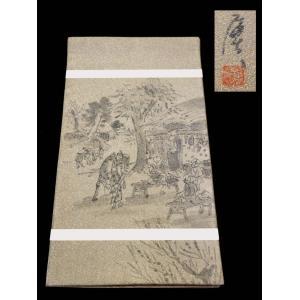 作家物 銀地に墨絵 風景人物画袋帯 太鼓柄 未使用 仕立上がり|shop-sakae