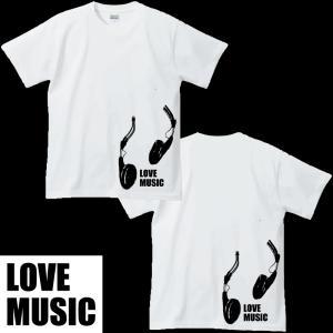 文字変更可能!!(英数文字)LOVE MUSICヘッドホンTシャツ・ホワイト|shop-seed
